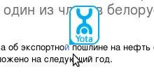 yota ads